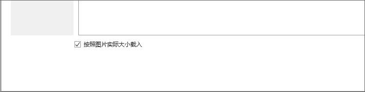 4-图片组件-中文.png