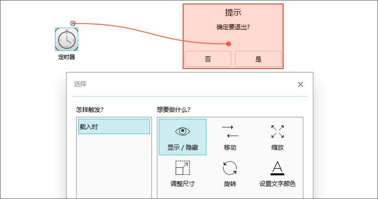 2-提示框组件.png