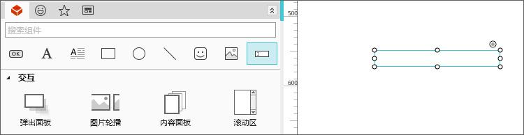 1-输入框-中文(1).png