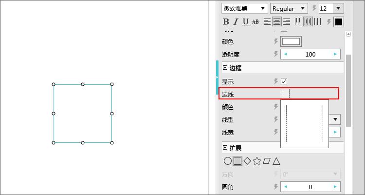 3-中文.png