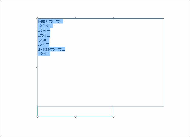 树组件2.png