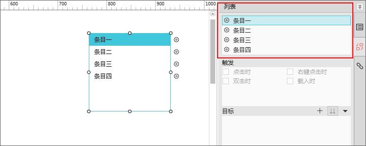 交互面板-4.png