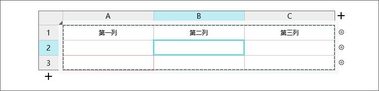 6-表格.png