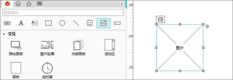 1-图片组件-中文.png