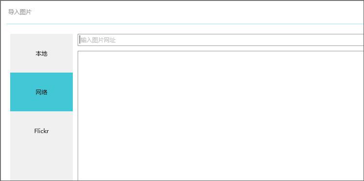 3-图片组件-中文.png
