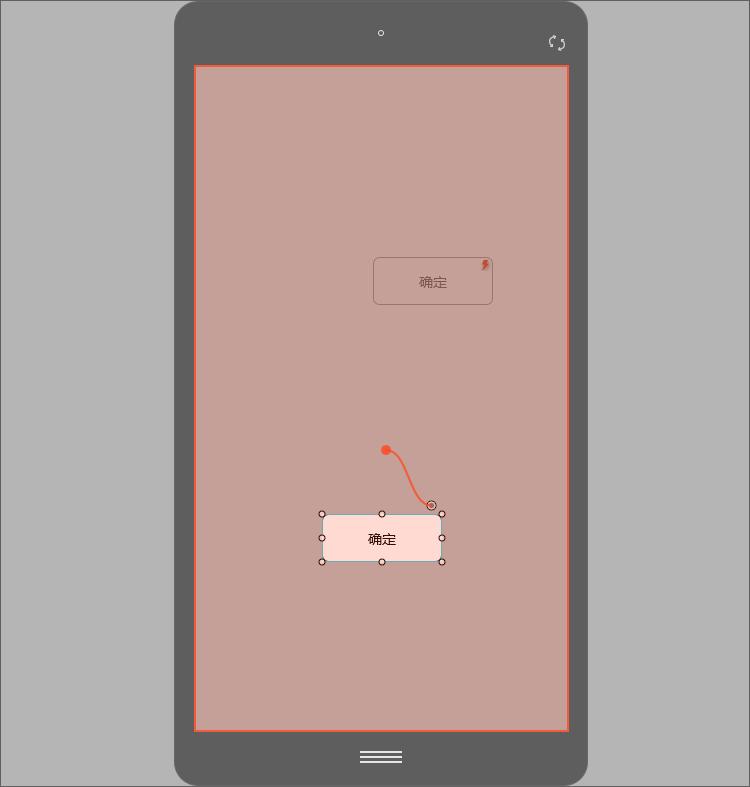2-Mockplus原型交互跟我做之13–如何手动关闭弹出面板.png