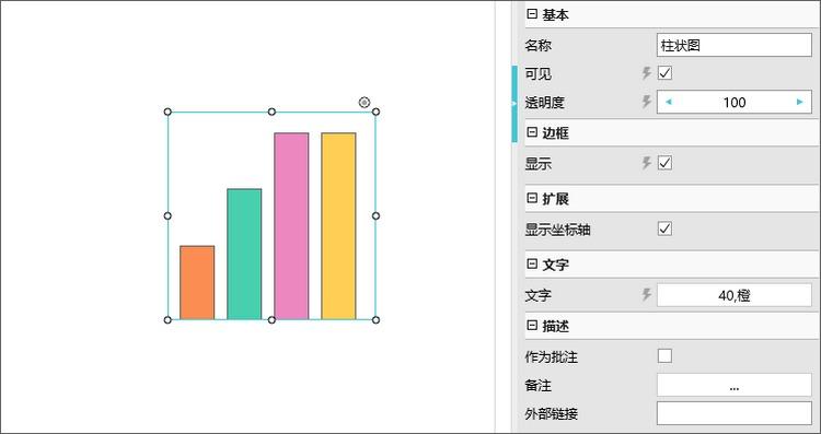 5-图表.png