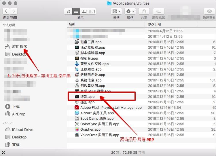 mac上无法打开-1.png