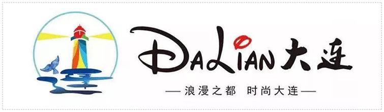 大连logo