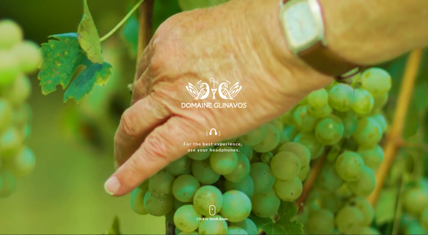 Domaine-glinavos-image.png