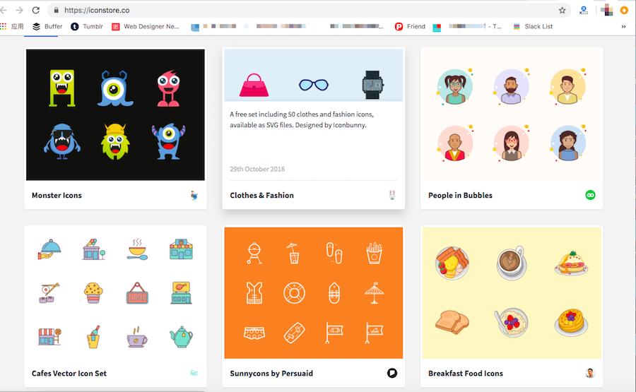 iconstore网站界面